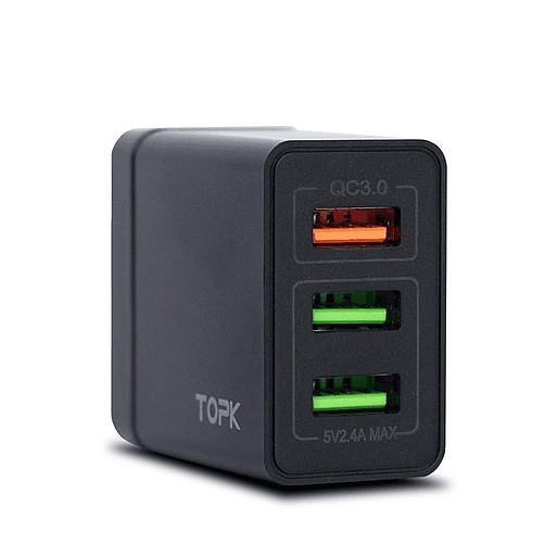 Las 3 entradas del cargador múltiple USB en Guatemala